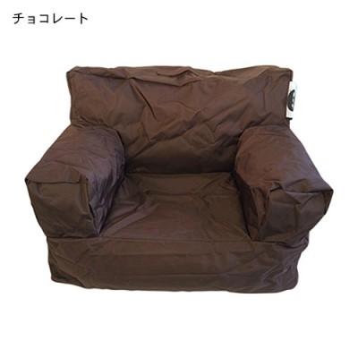 ビーズクッション肘付き座椅子