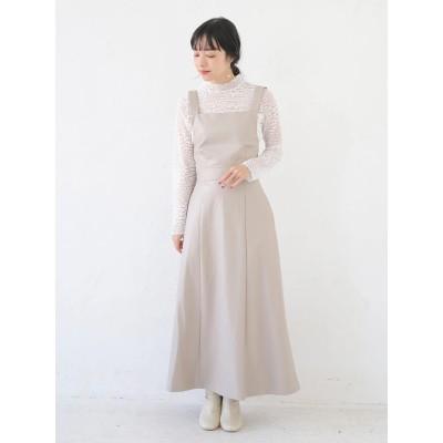 【先行予約】SET2点 レザービスチェ&フレアスカート