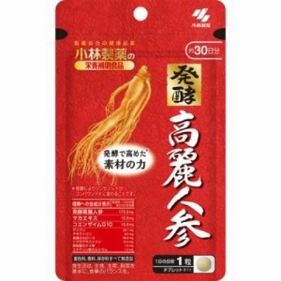 小林製薬の栄養補助食品 発酵高麗人参 30日分 350mg×30粒