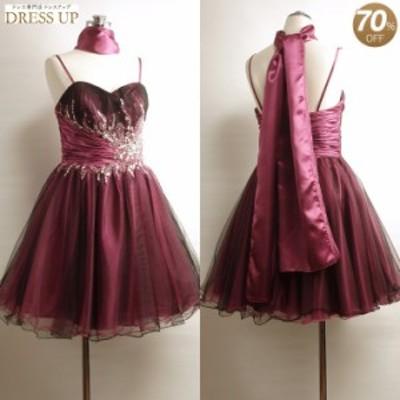 [セール品] パーティーミニ ステージ衣装 Mサイズ 9号 ボリューム ビーズ チュール ピンク O6071PM-SALE70