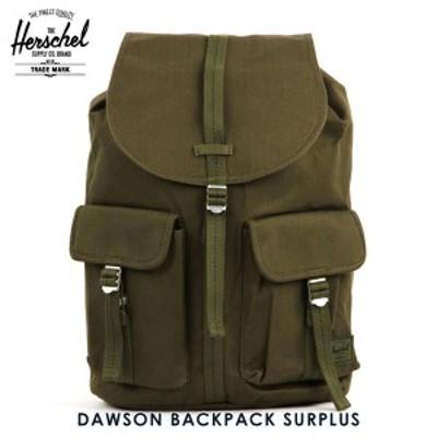 ハーシェル バッグ 正規販売店 Herschel Supply ハーシェルサプライ バッグ リュックサック DAWSON BACKPACK SURPLUS 10233-01131-OS ARM