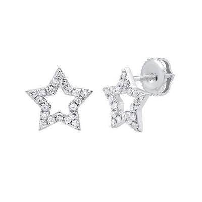 Dazzlingrock Collection 0.35 Carat (ctw) Round White Diamond Ladies Star Shape Stud Earrings 1/3 CT, 14K White Gold