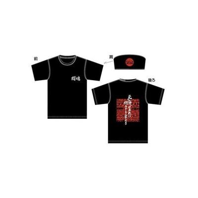 闘魂Tシャツ(赤) S、M、L、XL