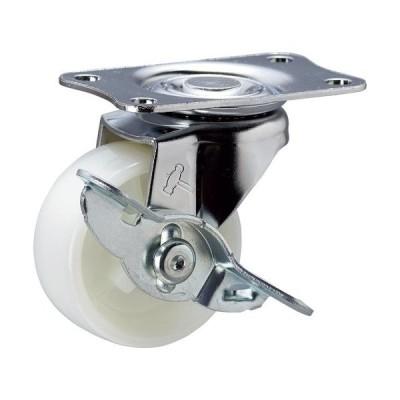 ハンマー Eシリーズ旋回式ナイロン車輪 50mm ストッパー付 ( 415E-N50-BAR01 ) ハンマーキャスター(株)
