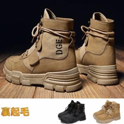 ミリタリーブーツ マウンテンブーツ ファーブーツ 極暖 裏起毛 インサイドボア ボアあり ボアなし[4色]#Shoes38