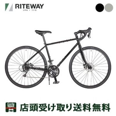 ライトウェイ ロードバイク スポーツ自転車 2021年最新モデル ソノマ アドベンチャー 700 RITEWAY 16段変速