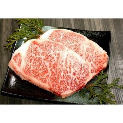 十勝ぬっぷく黒毛和牛(A5) ふるさとセットA(サーロインステーキ、内ももすき焼、焼肉、カレー)