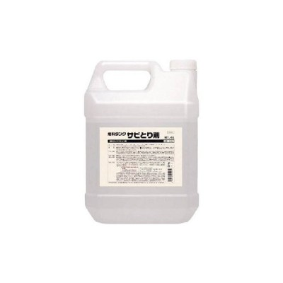 SYK 燃料タンクサビとり剤4L S-2667 (493-3931)【洗剤】[S2667]