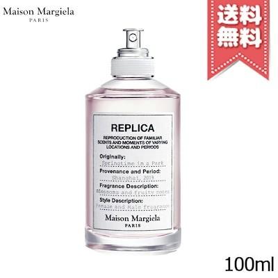 宅配便送料無料MAISON MARGIELA メゾン マルジェラ レプリカ スプリングタイム イン