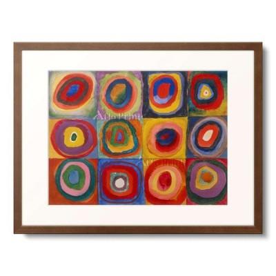 ワシリー・カンディンスキー Wassily Kandinsky (Vassily Kandinsky) 「Colour study - squares and concentric bands.(1913)」