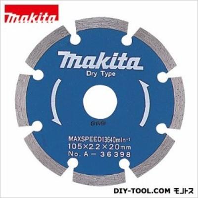 マキタ/makita ダイヤモンドホイール105mm石材用フラット A-36398