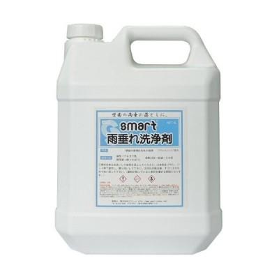 スマート 雨垂れ洗浄剤 4L 環境対応型万能洗剤