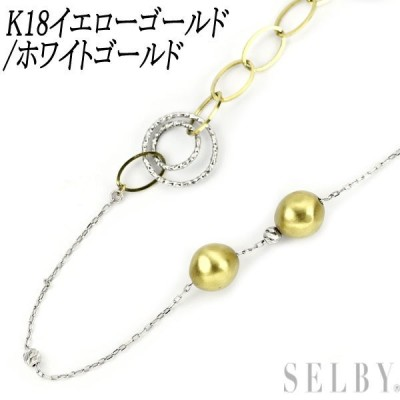K18YG/WG ネックレス SELBY