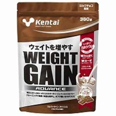 【Kentai(ケンタイ) ウェイトゲインアドバンス ミルクチョコ風味 360g】