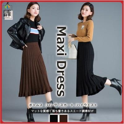 ストライプ 着痩せ 体型カバー フレアスカート Aライン 普段着 韓国風 女性らしい ウエストゴム  ロング丈 無地