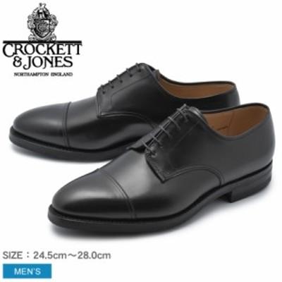 ビジネスシューズ ドレスシューズ メンズ 靴 シューズ ブラッドフォード 本革 ストレートチップ CROCKETT&JONES BRADFORD 5016-1017-25
