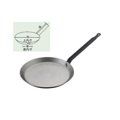 【マトファー】鉄製クレープパン 18cm【14771】/業務用/新品