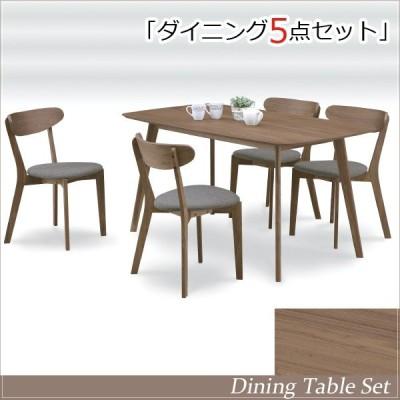 ダイニングテーブルセット 4人掛け 食卓セット 5点セット 北欧 おしゃれ