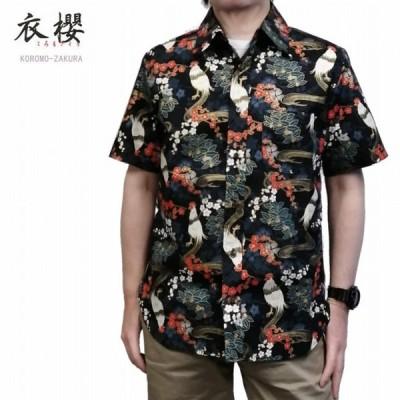 半袖シャツ 尾長鶏 レギュラーシャツ sa1339 明けの鳥 衣櫻 ころもざくら 衣桜 和柄 日本製 TOKAGEYA