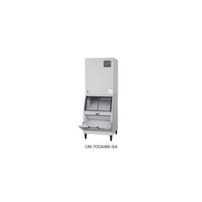 ホシザキ 製氷機 700kg CM-700AWK-SA 製氷機/チップアイスメーカー/スタックオンタイプ
