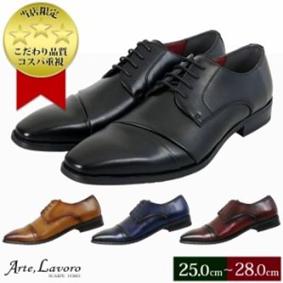 【ファッションクーポン対象】ビジネスシューズ メンズ 斜めチップ 3E 外羽根 革靴 大きいサイズ 就活 リクルート 冠婚葬祭 フォーマル