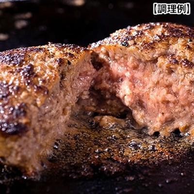 Kanzaki (岩手)格之進 黒格ハンバーグ1.5kgセット TW3030224638