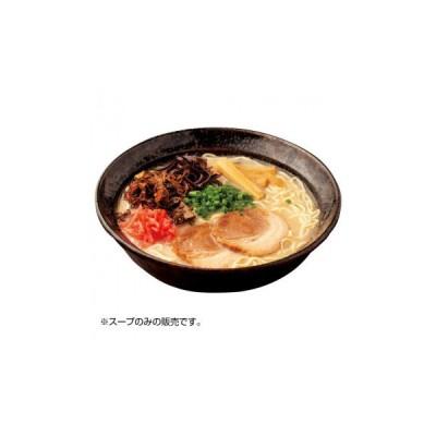 真鴻製麺 ラーメンスープ小袋 8食分 久留米ラーメン     同梱・代引不可