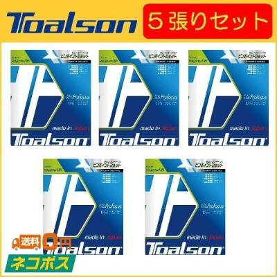 TOALSON トアルソン POLY GRANDE Profocus ポリグランデ・プロフォーカス 7442510 5張りセット  硬式テニス用ガット