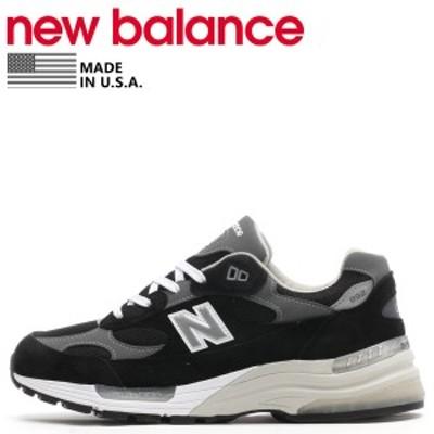 ニューバランス new balance 992 スニーカー メンズ Dワイズ MADE IN USA ブラック 黒 M992EB