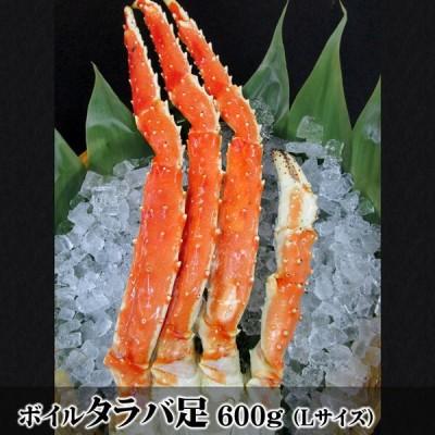 ボイルタラバ足(冷凍)Lサイズ 600g