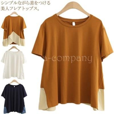 カットソー 半袖Tシャツ レディース アシンメトリー ゆったり 体型カバー トップス 半袖 カットソー Tシャツ ゆる ビッグシルエット フ