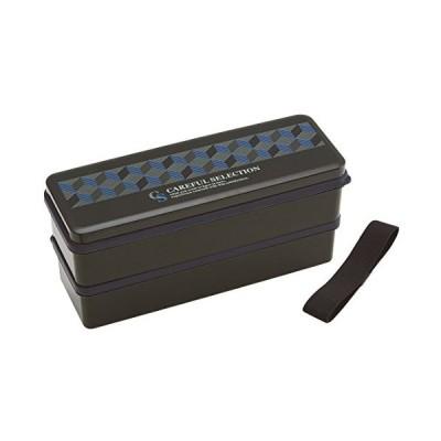 スケーター 弁当箱 2段 シリコン製内蓋付 900ml 大容量 ランチボックス ケアフルセレクション 男性用 日本製 SSLW9
