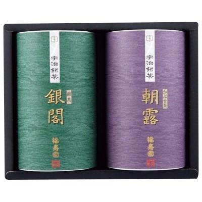 お中元 ギフト 送料無料 福寿園 宇治銘茶詰合せ-MG-30A[N]cgen【YHO】_K210506100042