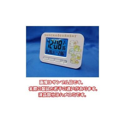 AC19048SXSG アリアス すみっコぐらし電波置き時計 ピンク デジタル表記
