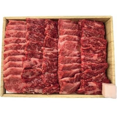 産地直送お中元ギフト 京都モリタ屋国産黒毛和牛焼肉用 V6038458T