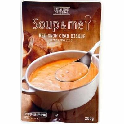 成城石井 Soup & me 紅ずわい蟹のビスク 200g