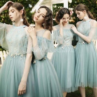 結婚式 フォーマルドレス グリーン ブライズメイドドレス オフショルダー ミモレ丈 ドレス Vネック 花嫁 チュールドレス キャミ 二次会 お呼ばれ