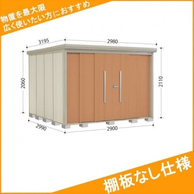 物置 屋外 おしゃれ タクボ物置 ND/ストックマン 棚板なし仕様 ND-2929 一般型 標準屋根 『追加金額で工事可能』 トロピカルオレンジ