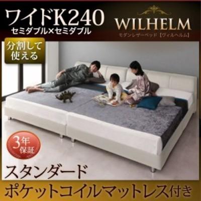 ベッドフレーム すのこベッド マットレス付き モダンデザインレザーベッド スタンダードポケットコイルマットレス付き すのこタイプ ワイ