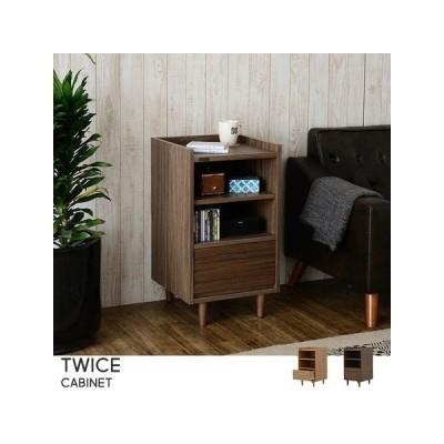 サイドチェスト TWICE(トワイス) 40cm幅タイプ ブラウン