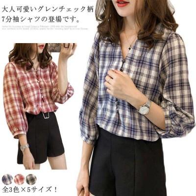 全3色×5サイズ!グレンチェックシャツ シャツ ブラウス レディース 七分袖 カジュアルシャツ チェック柄 グレンチェック