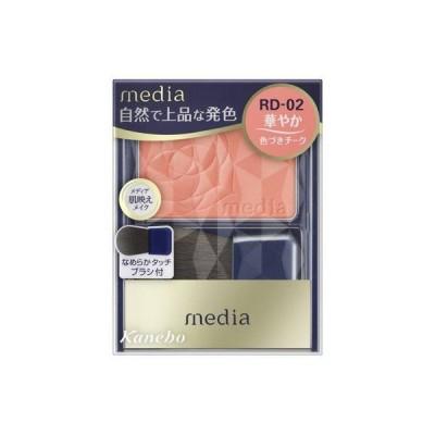 《カネボウ》 メディア ブライトアップチークN RD-02 3.0g