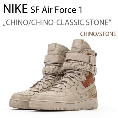 NIKE SPECIAL FORCE AIR FORCE 1 CHINO/CHINO-CLASSIC STONE ナイキ フォース1 864024−202