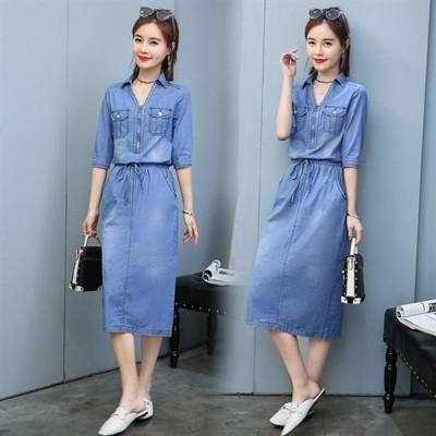 (良い品質)デニムVネックワンピース2020夏の新型女装が流行しています