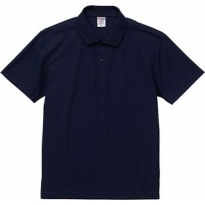 ユナイテッドアスレ カジュアル 4.7オンス スペシャル ドライ カノコ ポロシャツ(ローブリード) 20 ネイビー ポロシャツ(202001-86)