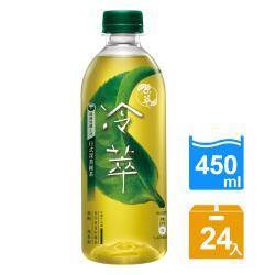 原萃 冷萃-日式深蒸綠茶 寶特450ml(24入/箱)