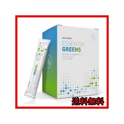 エッセンシャルグリーン 30包 小麦葉 麦芽 大麦混合食品 シナジーワールドワイド 栄養調整食品