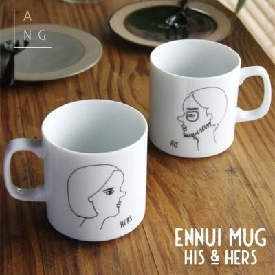 ANGLE アンニュイマグ HIS/HERS 白 磁器 マグカップ カップル 男 女 夫婦
