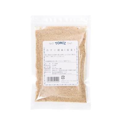 白すり胡麻(国産) / 50g 和食材 和食材(海産・農産乾物)