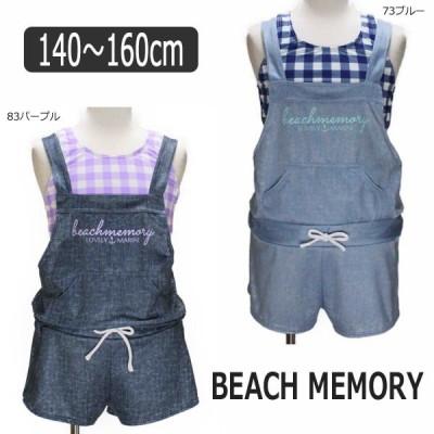 BEACH MEMORY サロペット 水着 3点セット 140cm 150cm 160cm 73ブルー 83パープル 377097 ビーチメモリー (5